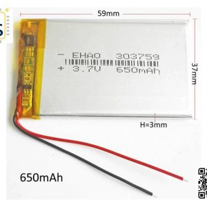 303759 Lithium ion polymer Battery (LiPo) (3.7V 750mAh)